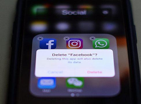 Delete Facebook
